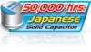 50000 hrs japanese solid cap